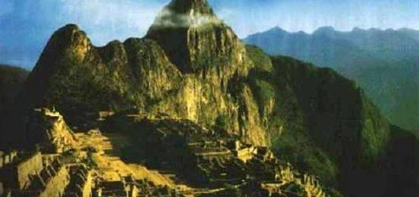 Machu_Picchu_photo1